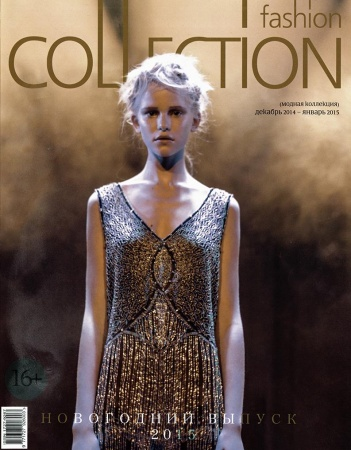 Fashion Collection 12/2014 - 01/2015